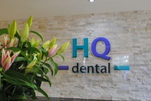 HQ Dental reception